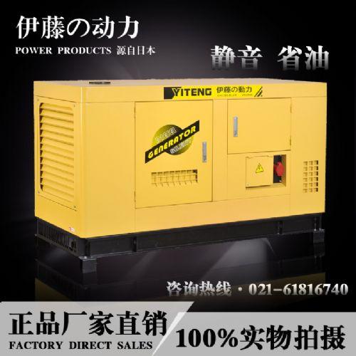 15千瓦水冷柴油发电机