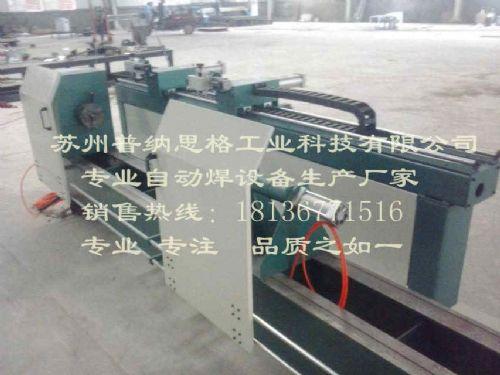 全自动环缝焊接机设备自动焊机排焊机设备