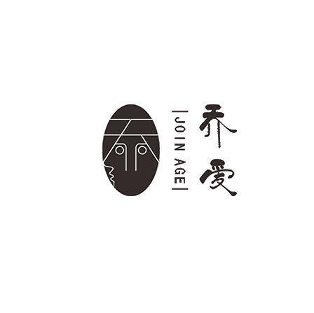 杭州乔爱设计公司