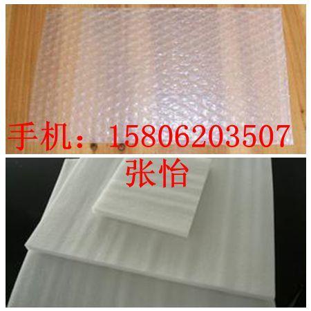 合肥PET塑钢带、绿色打包带、环保塑钢带