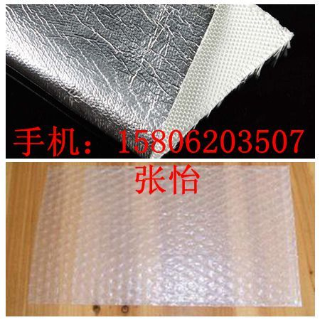 合肥编织布铝膜、镀铝膜珍珠棉、铝箔膜复EPE珍珠棉