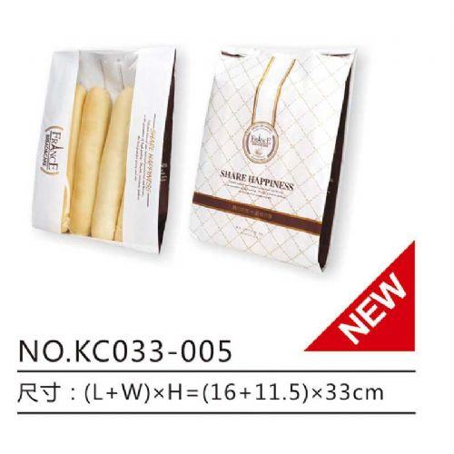 纸塑包装袋批发-纸塑包装袋厂家-月饼卷膜-顺发印务
