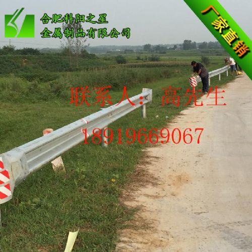 安徽阜阳路侧防撞护栏板生产厂家价格