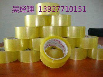透明胶带,印刷胶带,印字封箱胶
