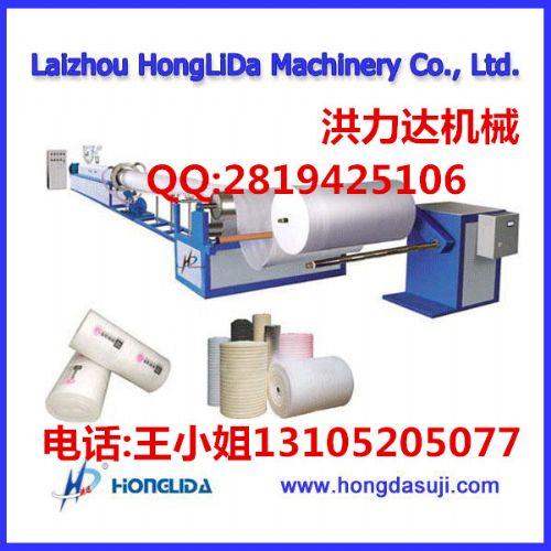 珍珠棉膜机械,发泡膜机,发泡片材挤出机