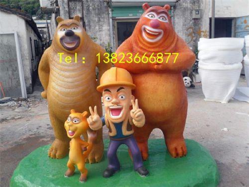 深圳玻璃钢卡通制品 熊出没卡通乐园雕塑