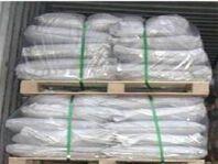 混凝土外加剂厂家告诉您混凝土外加剂的掺量的计算方法