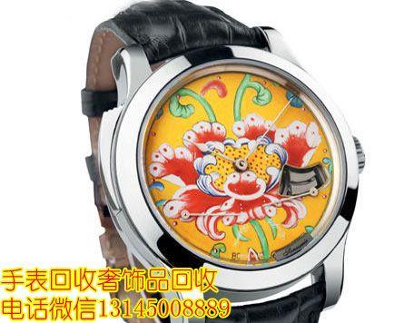 唐山百达翡丽回收名表朗格收购旧手表爱彼求购现金转账皆可宝珀