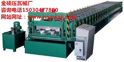楼承板机器厂家/楼承板设备厂/金硕压瓦机械厂