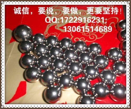 造纸设备专用钢珠钢球