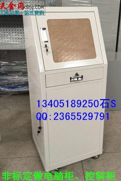 可移动电脑柜 无锡防尘电脑柜 金属微机柜