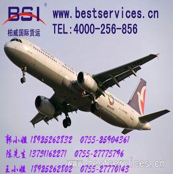 深圳平板电脑空运出口到东帝汶 空运平板电脑到东帝汶货运代理
