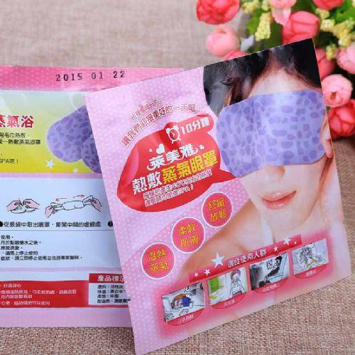 供应眼罩 护康眼罩 蒸汽眼罩