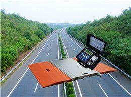 无线公路治超汽车称重仪智能化体验