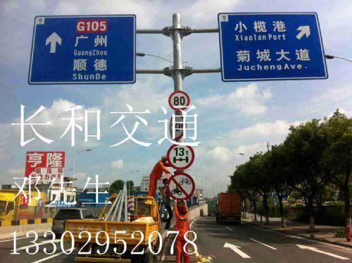 东莞交通标线方式万江划线齐心协力共创优质境界