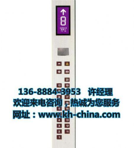 智能电梯控制系统