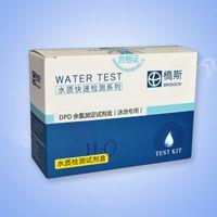 合肥桥斯游泳池氯消毒残留检测测试盒 游离余氯快检试剂盒厂家