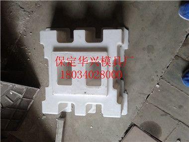 混凝土护坡砖模具高科技生产