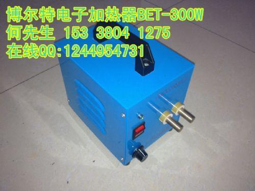 广州电子加热器找博尔特品牌