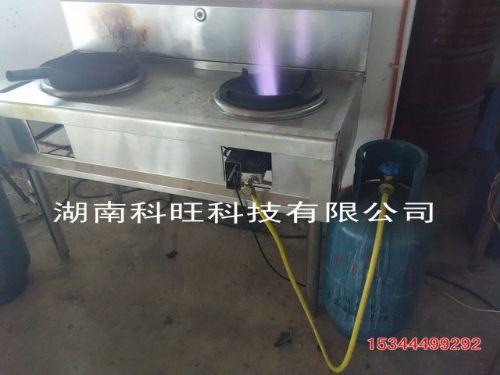 湖北竹山县无风机猛火灶 醇油气化炉批发零售