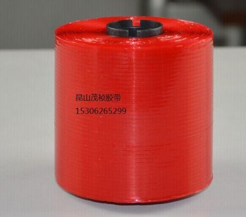 礼品包装盒易拉线 红酒盒专用拉线胶带