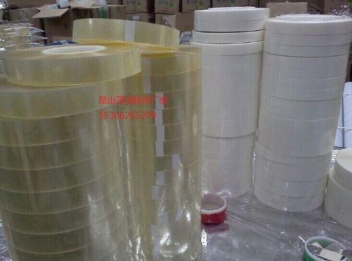 偏光片撕保护膜 南京PET撕膜胶带