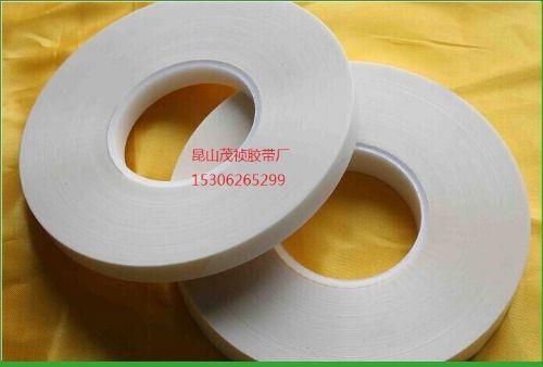 白色无声胶带 南京偏光片剥离胶带
