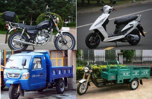 漳平二手摩托车三轮车交易市场