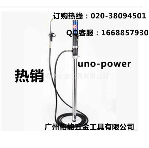 进口齿轮油加注器 齿轮油加油机 机油抽油机 气动注油机 机油泵注
