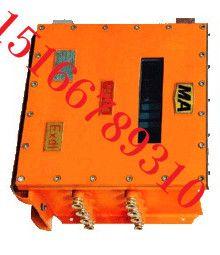 河北厂家供应KXB-110/660(380)矿用隔爆型电控箱