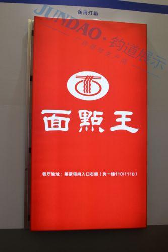 郑州钧道商贸有限公司的形象照片