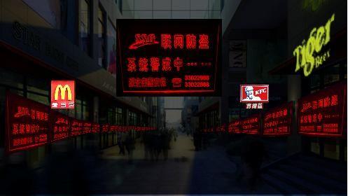 联网报警系统,城市联网报警,城市视频联网报警