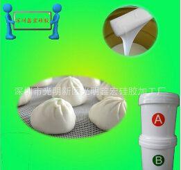 深圳专业生产加成型硅胶