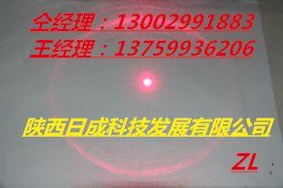 红光点光源指示器