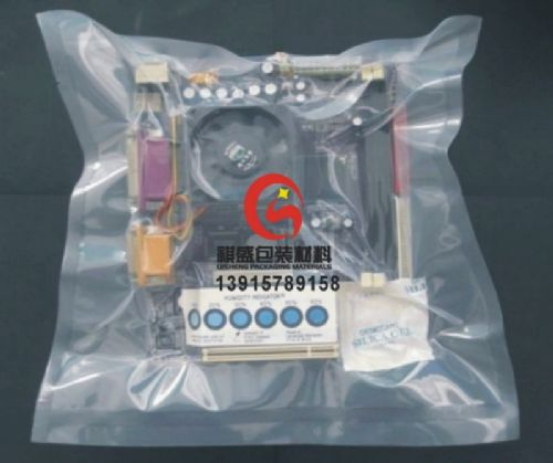 深圳PCB线路板尼龙真空袋