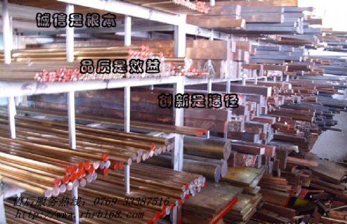 C14500铜合金 碲青铜棒厂家