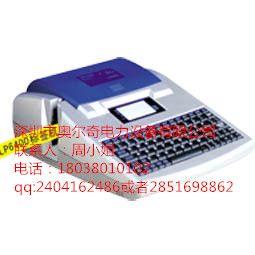 LP6400硕方标签机 硕方标签机价格 标签机拍批发
