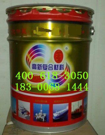 富锌漆,改性环氧煤沥青防腐漆,改性氯磺化聚乙烯防腐底漆