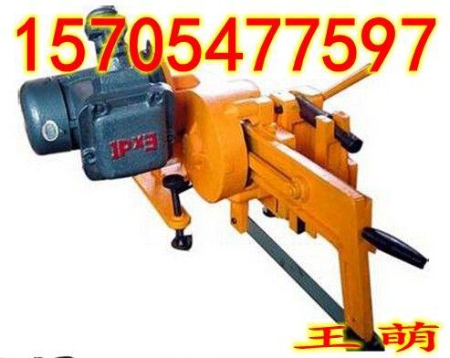 电动型锯轨机厂家价格