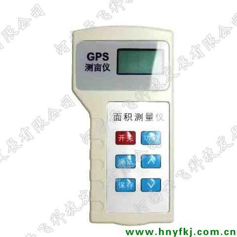 GPS面积测量仪 GPS测亩仪