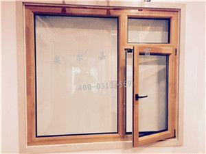 河北铝木窗价格