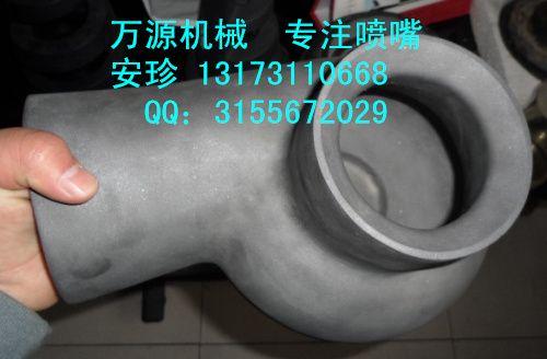 2寸 DN50涡流喷嘴,碳化硅材质,实心锥涡流喷嘴,大流量喷嘴。