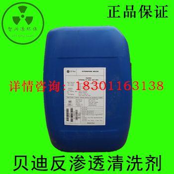 崇阳美国贝迪mct882反渗透清洗剂从哪里买怎么使用