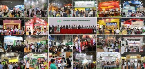 2016第17届广州国际营养品、健康食品及有机产品展览会