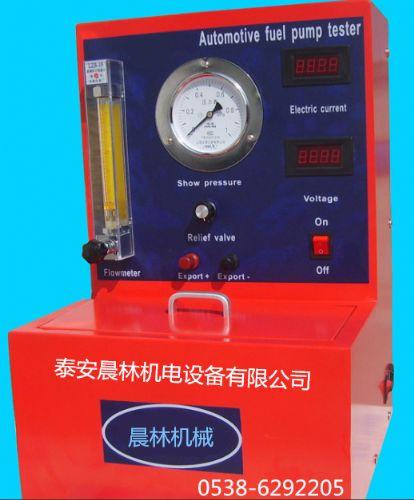 汽车燃油泵试验台