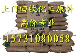 回收抗氧剂 防老剂 促进剂橡胶助剂15731080058