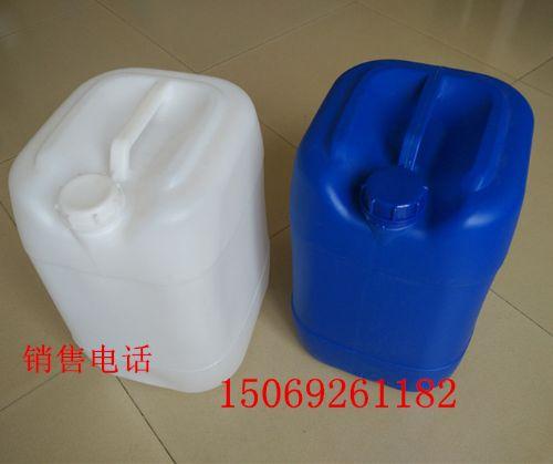 20升塑料桶、20KG塑料桶价格