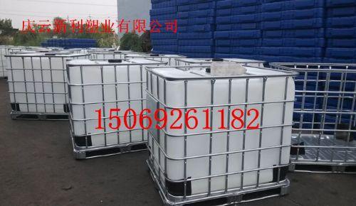 带铁架子1立方塑料桶吨桶