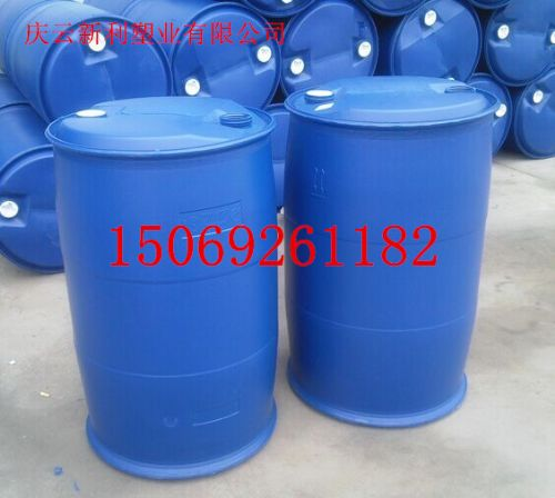 200公斤化工桶、200L双环化工塑料桶
