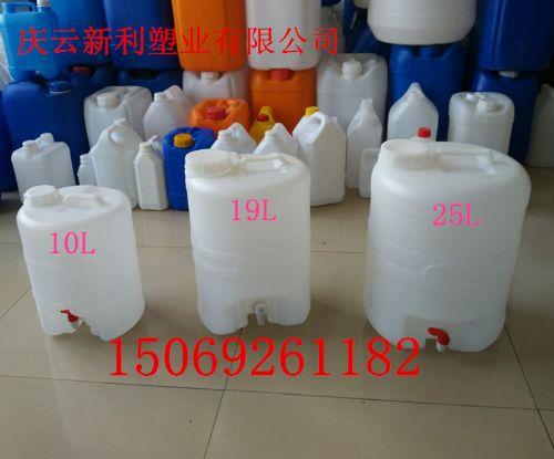 10公斤带阀门塑料桶,10l水嘴塑料罐